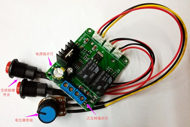 DC7-30V 10A PMW and reversing the infinite speed, motor speed controller