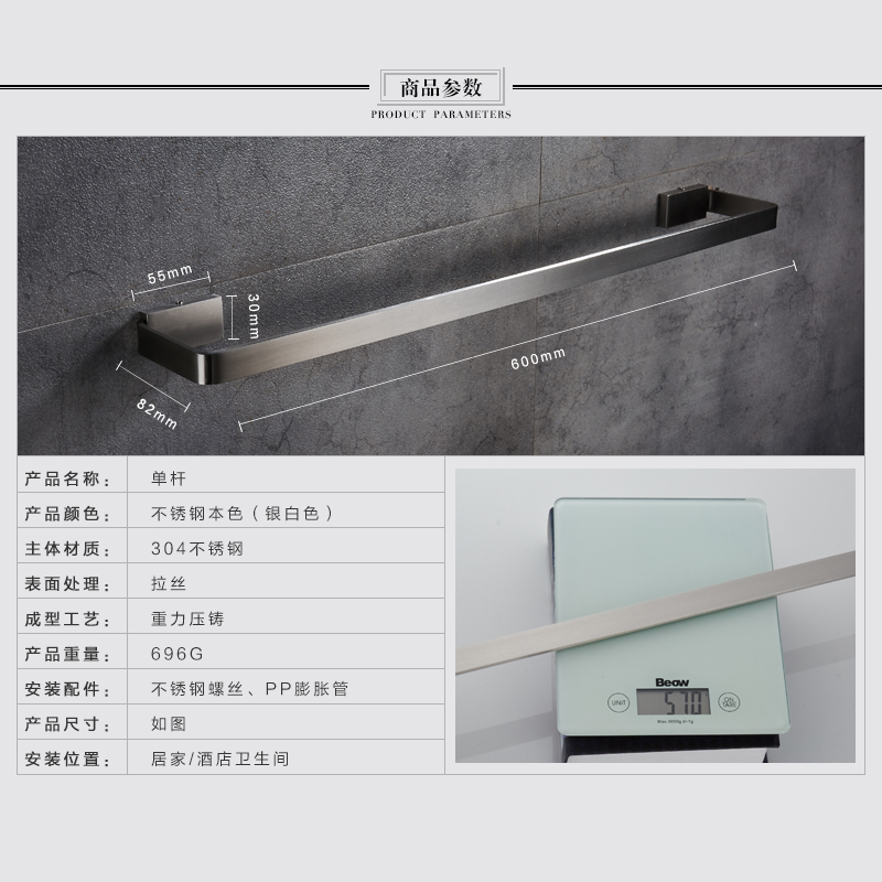 Square Wall Mounted Bathroom  Accessories Stainless Steel Single Towel Bar Towel Rack Towel Holder