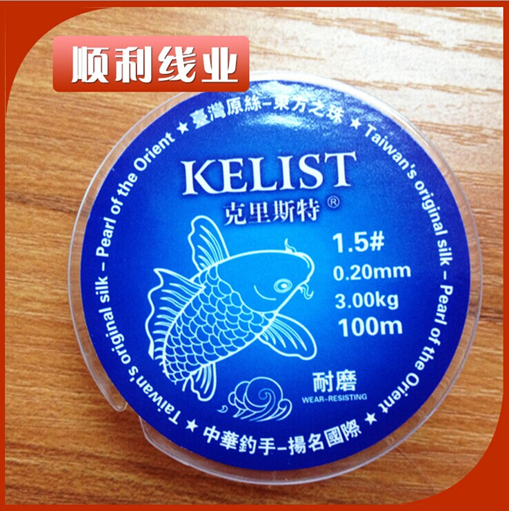 Online buy wholesale fishing thread top grade fishing for Wholesale fishing supply catalogs