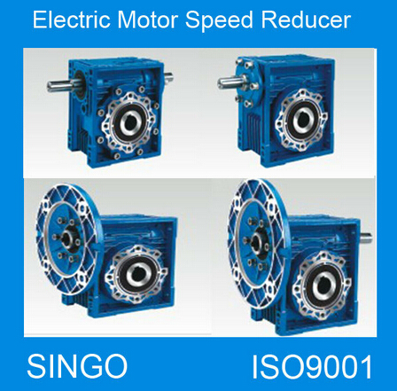 Electric Motor Speed Reducer Purchasing Souring Agent