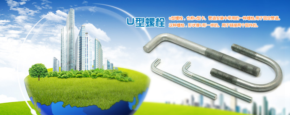 Hengshui Shunhai Kehua Import & Export Co., Ltd.