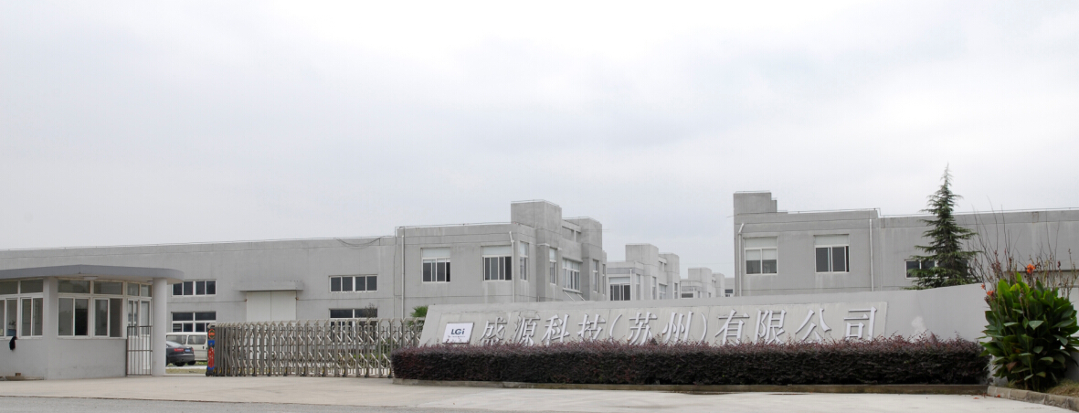Shengyuan Technology (Suzhou) Co., Ltd.