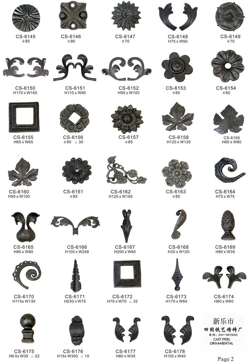 Wholesale Car Parts >> cast and forged wrought iron ornaments purchasing, souring agent | ECVV.com purchasing service ...