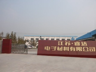 Ruida Electronic Materials Co., Ltd.