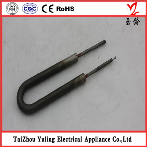 Coffee Maker Heating Element Suppliers : immersion coffee maker heating element purchasing, souring agent ECVV.com purchasing service ...