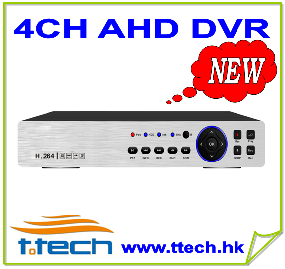 4CH 720P Realtime AHD DVR support