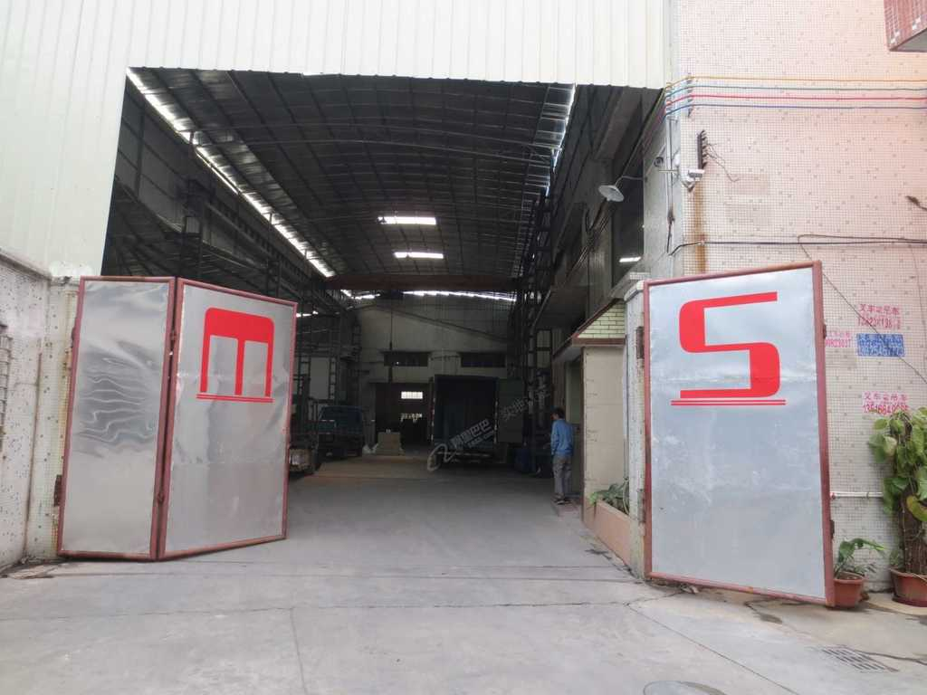 Shenzhen Musen Industry Co., Ltd.