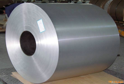 aluminum foil roll with high quality, plain surface