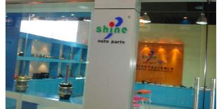 Shanghai Shicar Imp & Exp Co., Ltd.