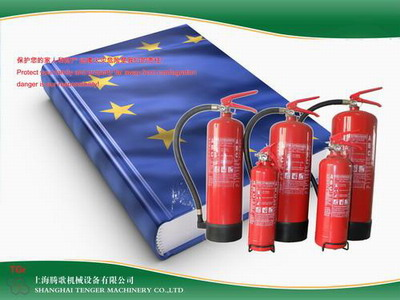 fire extinguisher CE approved