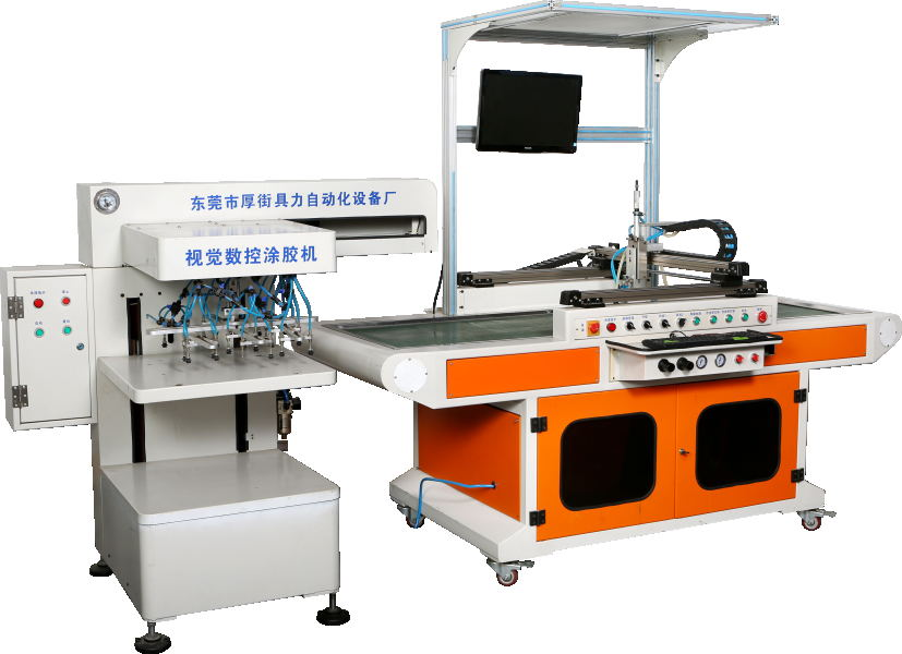 Jl St2300 Cnc Spaying Machine Purchasing Souring Agent