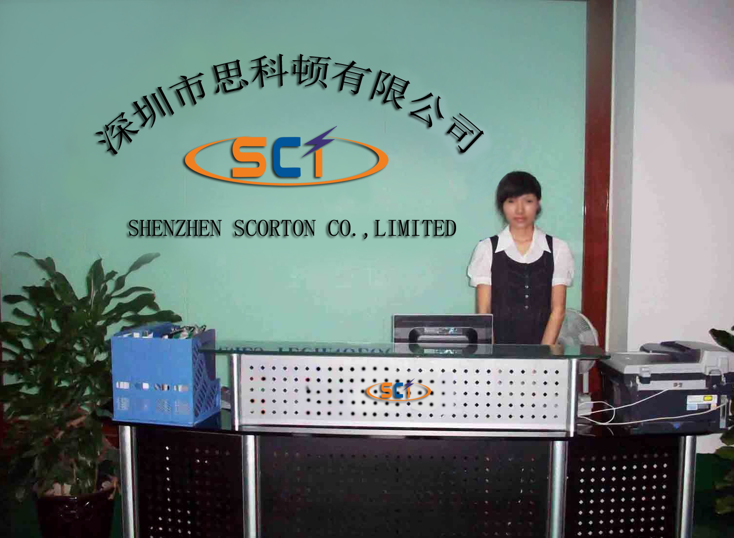 Shenzhen Scorton Co., Ltd.