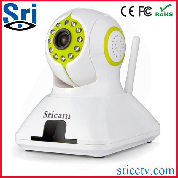 Sricam compatible with NVR 720p HD 1.0megapixel wirless ...