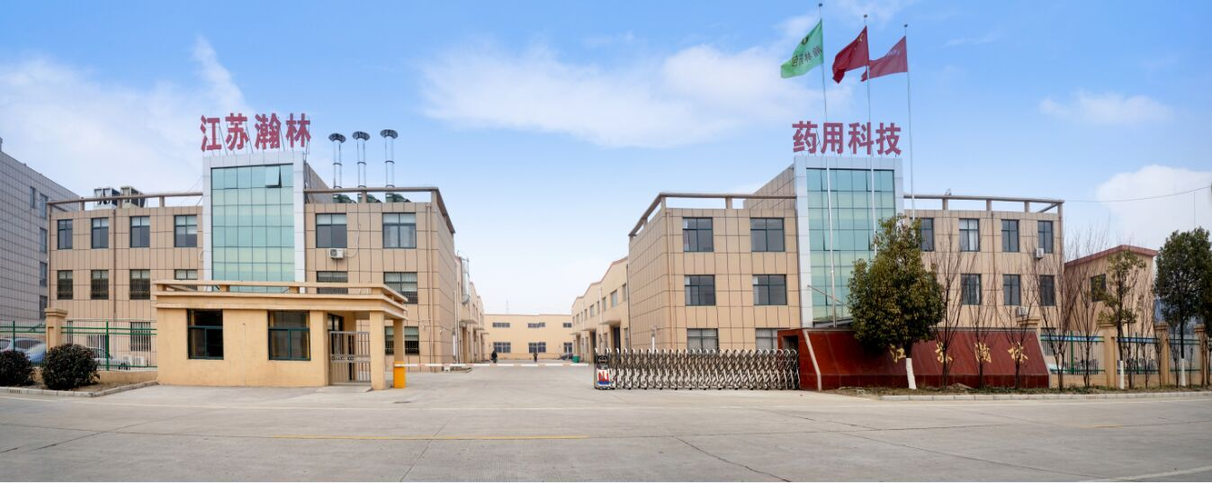 Jiangsu Hanlin Pharmaceutical Packaging Technoplogy Co., Ltd.