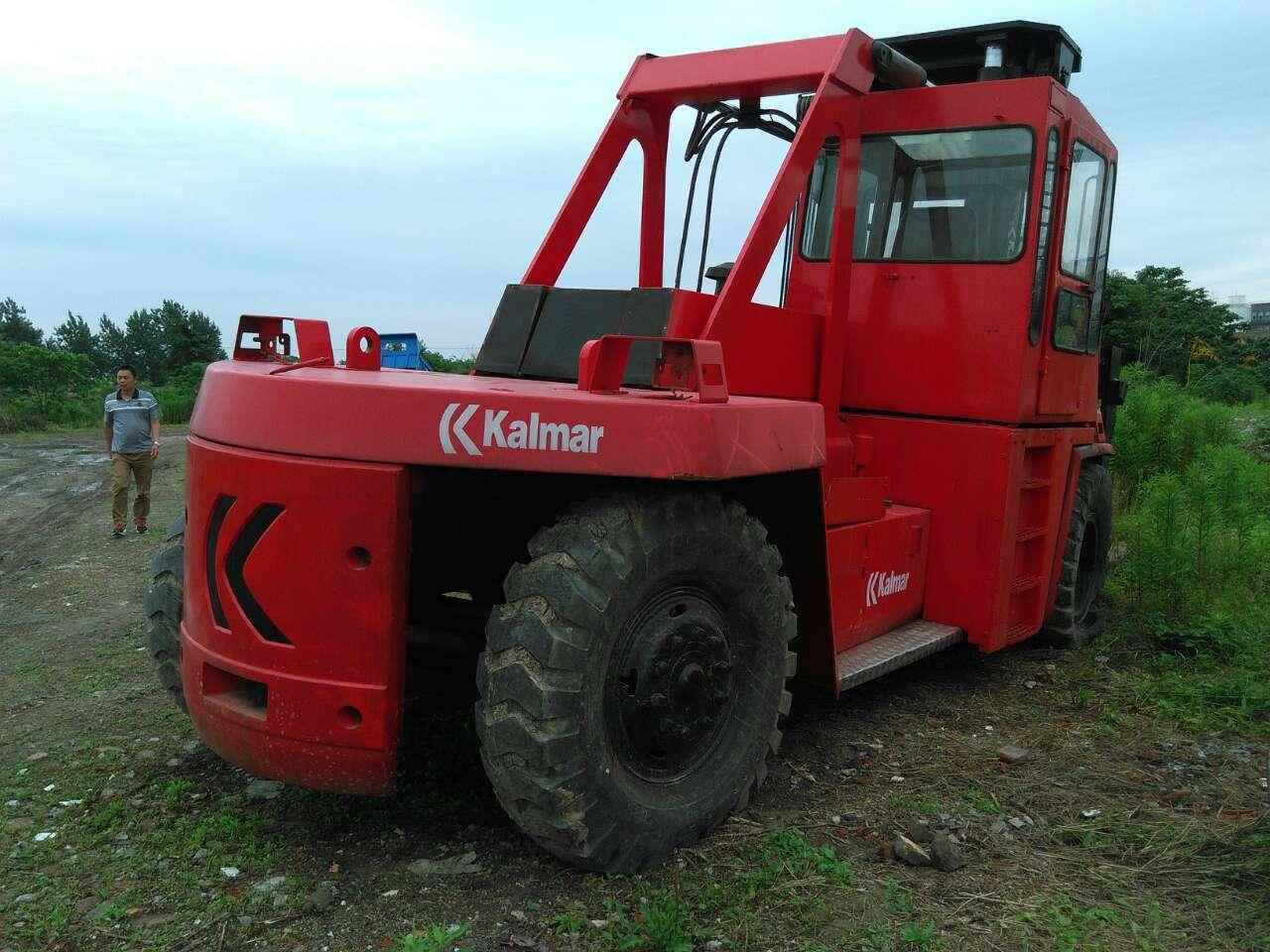 calmare machine for sale