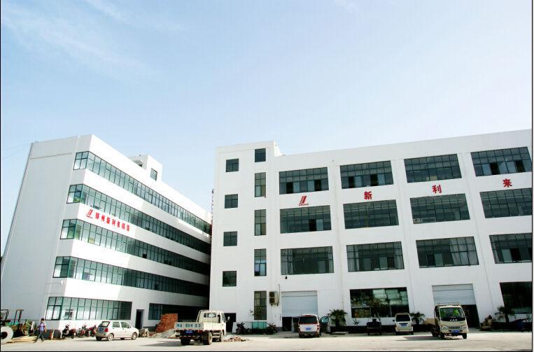 Zhengzhou Xinlilai Aluminium Foil Co., Ltd.