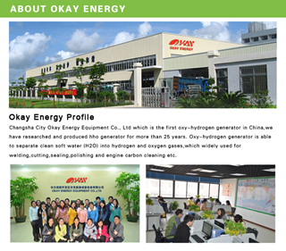 Changsha Okay Energy Equipment Co., Ltd.