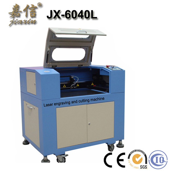 JX-6040L JIAXIN Portable Laser paper cutting machine ...