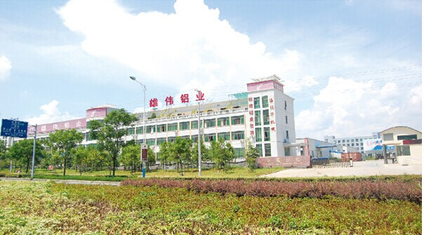 Jinhua Majestic Aluminum Packing Co., Ltd.