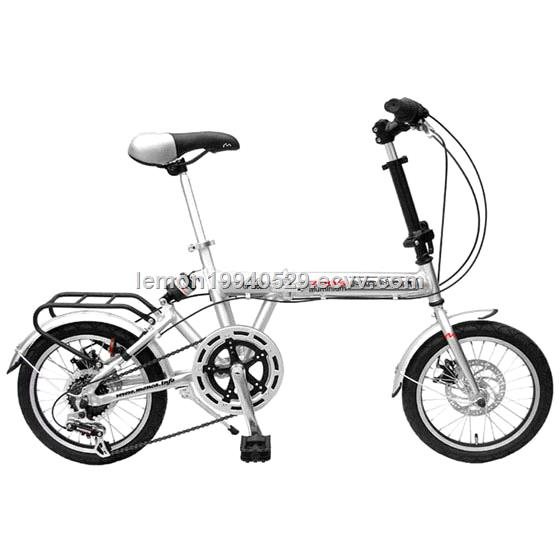 china supplier folding bike with modern type purchasing