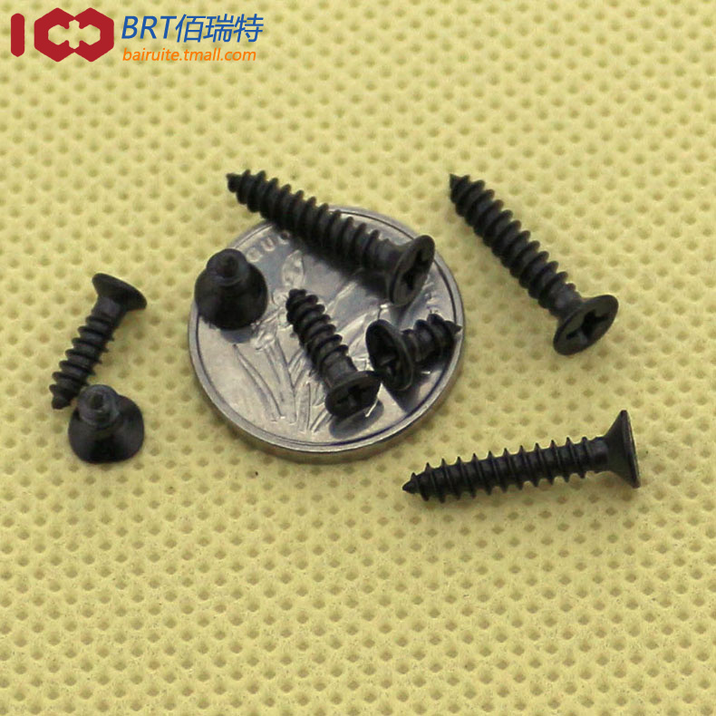 Baier Drywall Black Self Screw