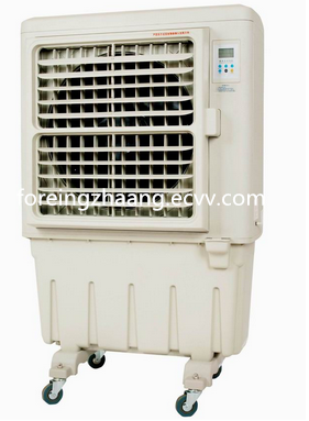 Out door portable Evaporative Air Cooler KAKA-1M
