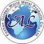 Foshan Golden World Aluminum Co., Ltd.