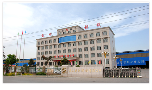 Tangshan Shengcai Steel Co., Ltd.
