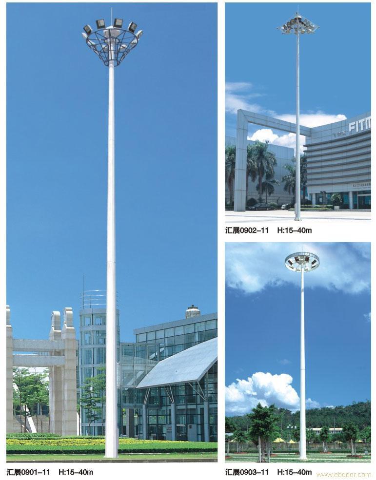 parking lot light pole china high mast pole parking lot lighting. Black Bedroom Furniture Sets. Home Design Ideas