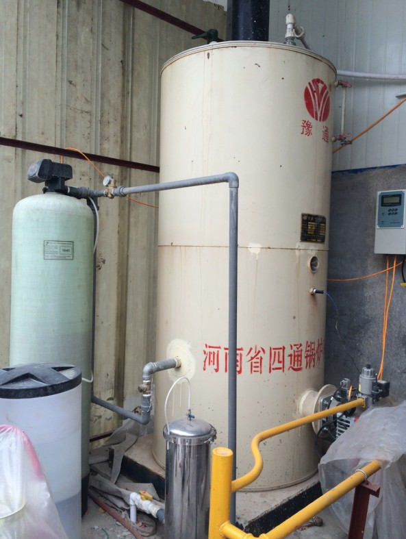 Oil Fired Hot Water Boilers Home Heating ~ Wns oil and gas fired hot water boiler purchasing souring