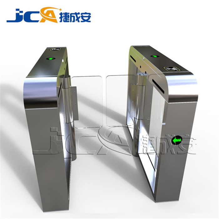 Automatic Card Reader ~ Full automatic main gate designs airport swing barrier
