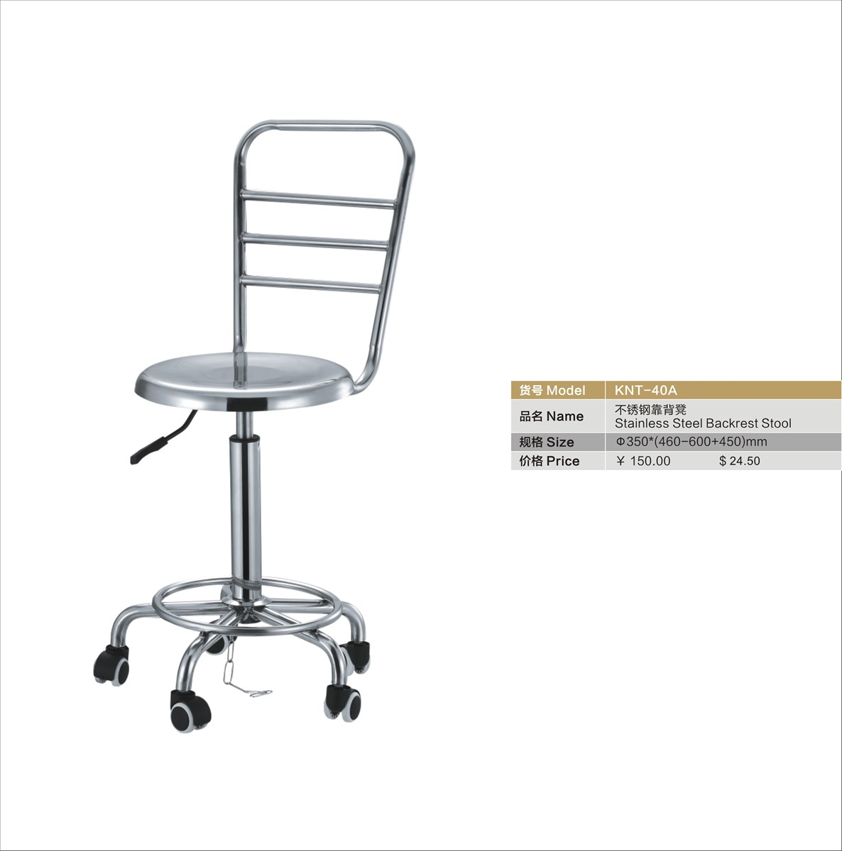 Stainless Steel Backrest Stool Purchasing Souring Agent