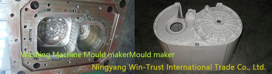 Washing Machine Mould maker-Chinese No.1 High Quality Maker