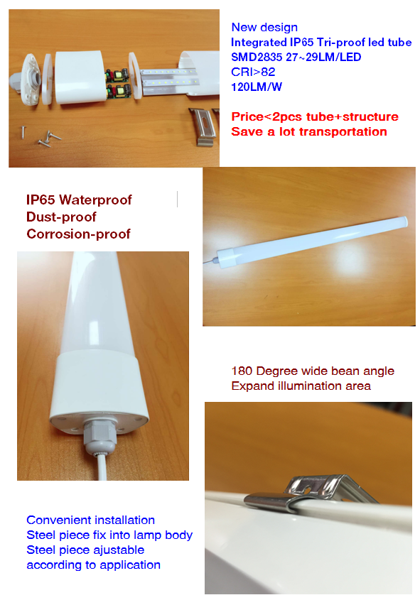 IP65 Triproof led tube waterproof dustproof corrosion proof integrated 18W 60CM