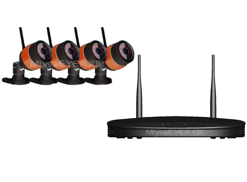 4ch nvr kit ip camera system4ch 720P wifi nvr system