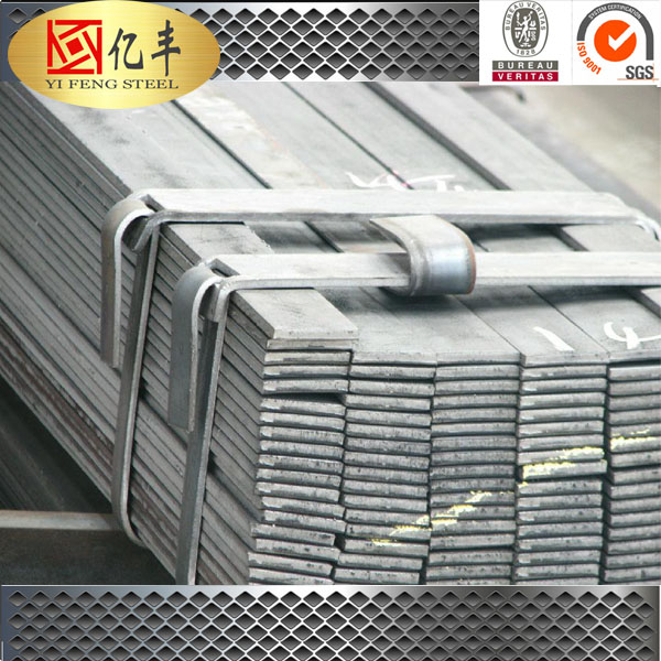 made in china hot rolled high quality ms flat bar
