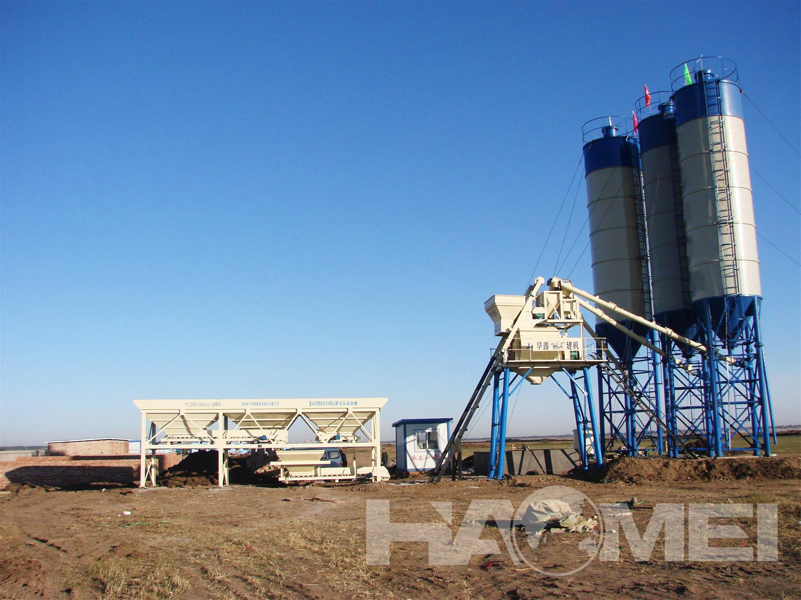 Mini Batching Plant : Mini batching plant concrete purchasing souring agent