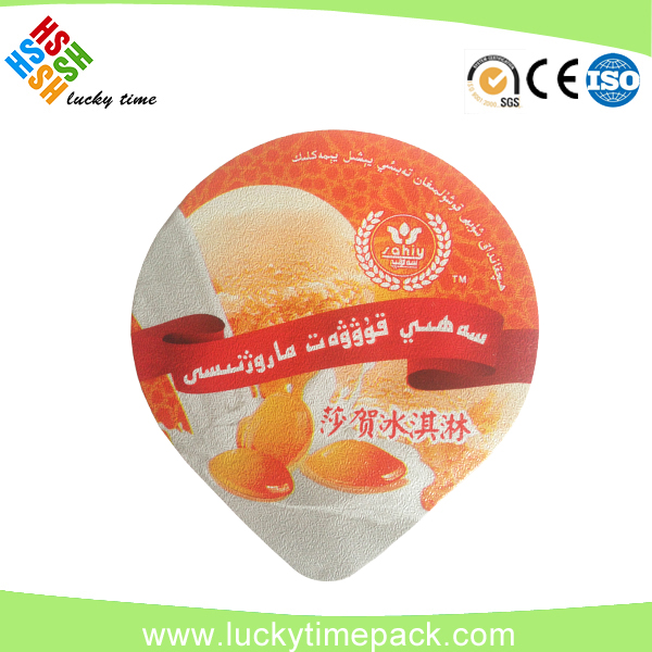 High Quality Die Cut Embossed Yogurt Aluminum Container
