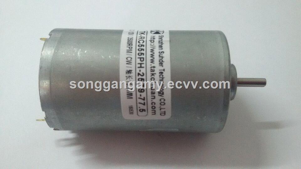 China Moteur Manufacturer Grass Trimmer Electrical Motor