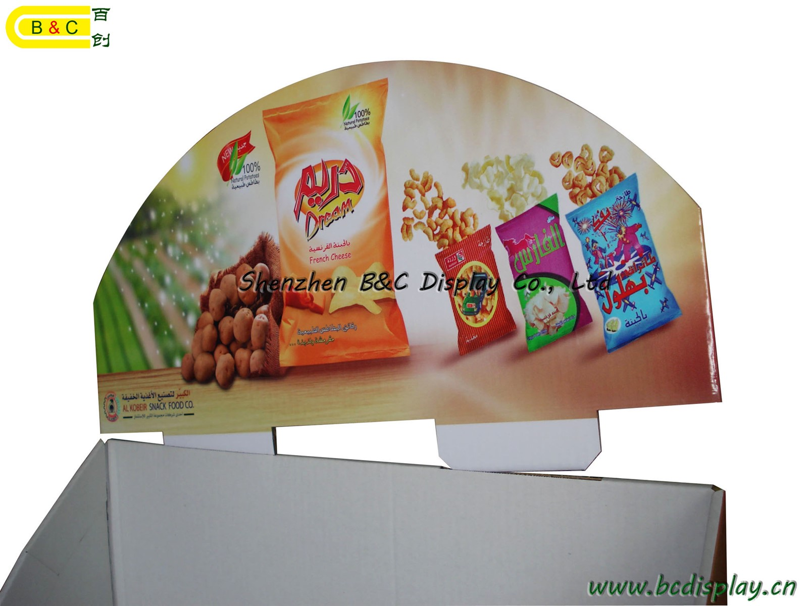 Hot selling special shape floor display with 5 layers for chipsBCA030