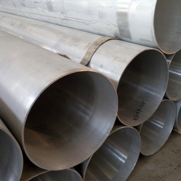 T extruded large diameter aluminum pipe