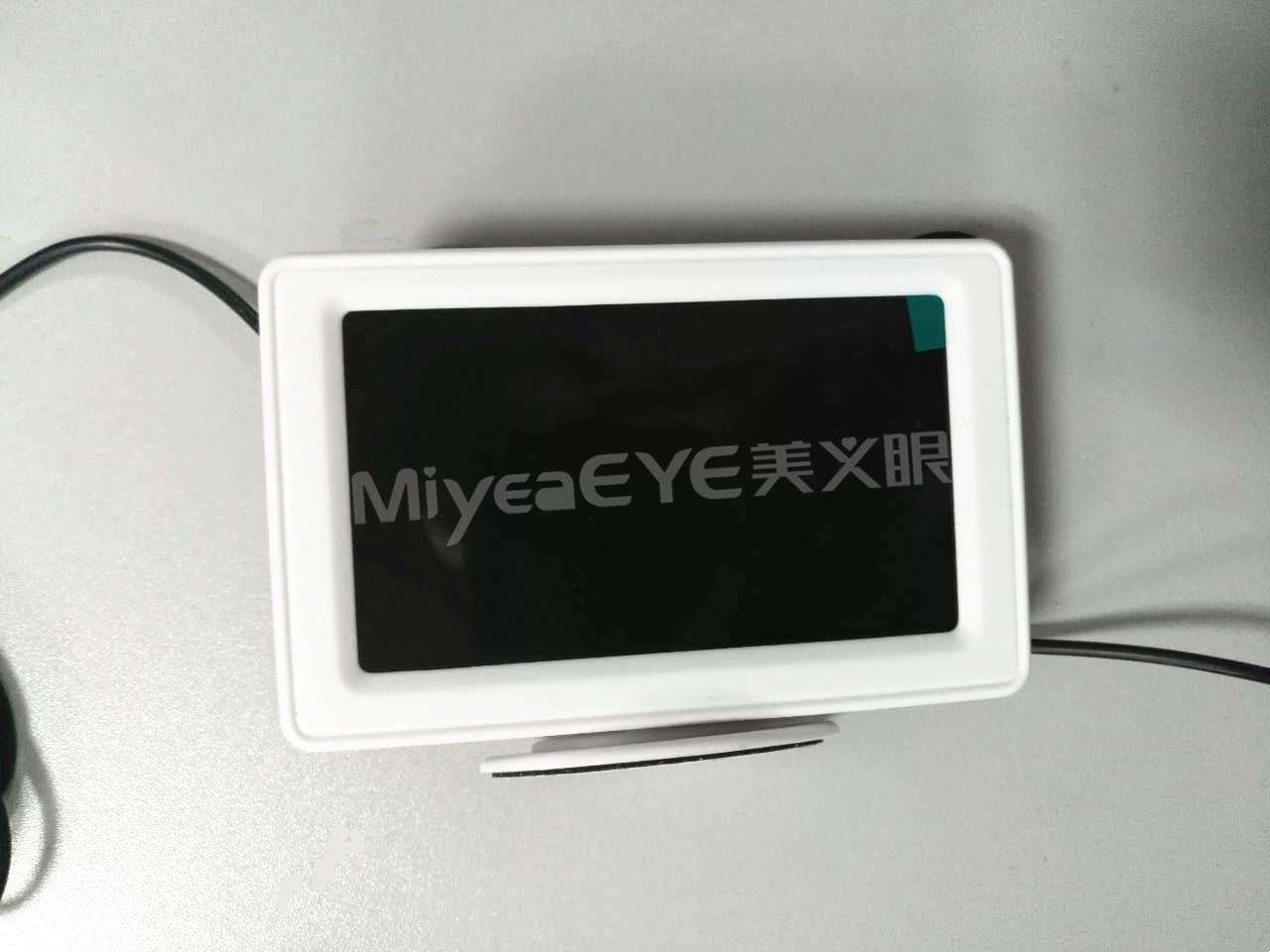 Fake bill detector ir mini camera43 LCD Monitorfake note detector costir currency detectors