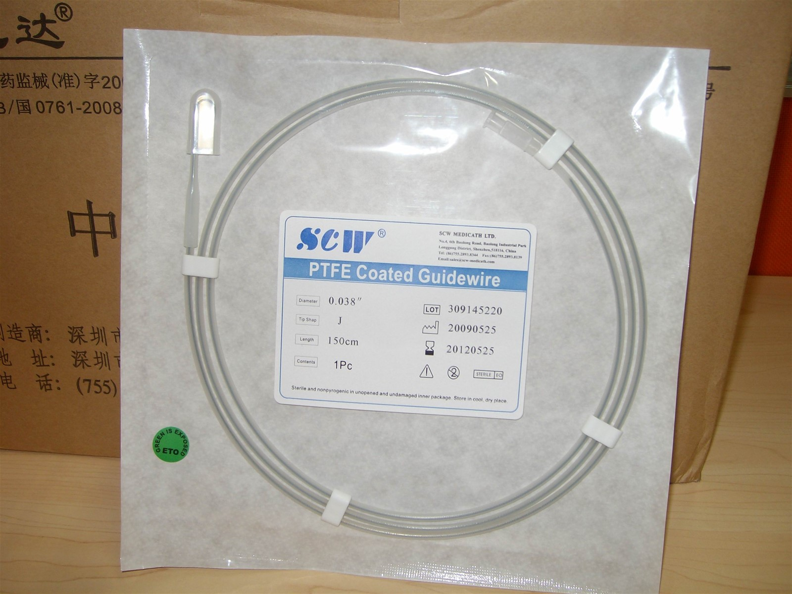 Great Multilayer Ptfe Wire Ideas - Wiring Standart Installations ...