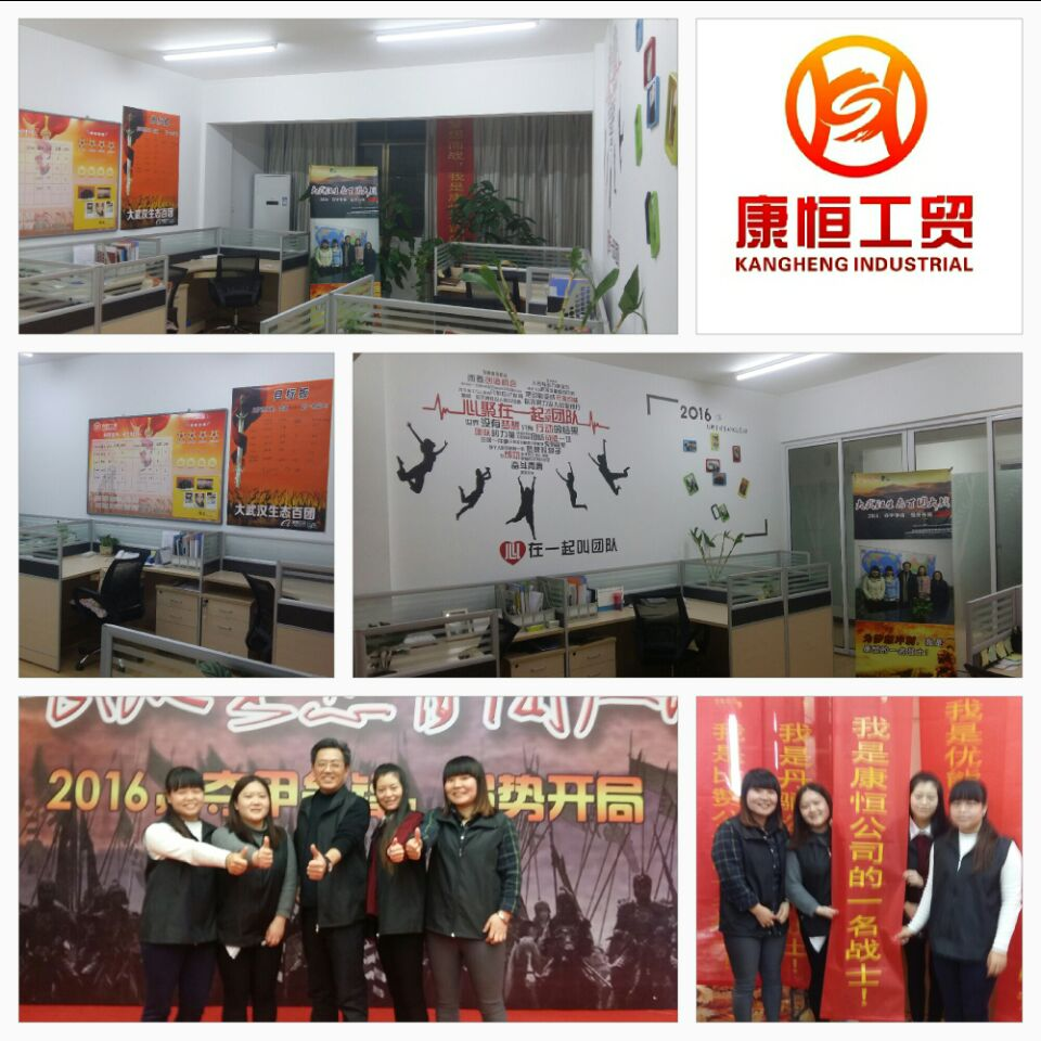 Huangshi Kangheng Industrial Co., Ltd.