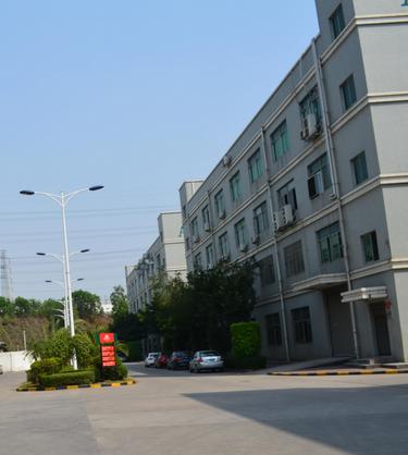 Guangdong Benbon Electrical Appliance Co., Ltd.