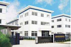 Shijiazhuang Xuda Safety Tools Factory Co., Ltd.