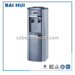 178 standing water dispenser  hot and cool