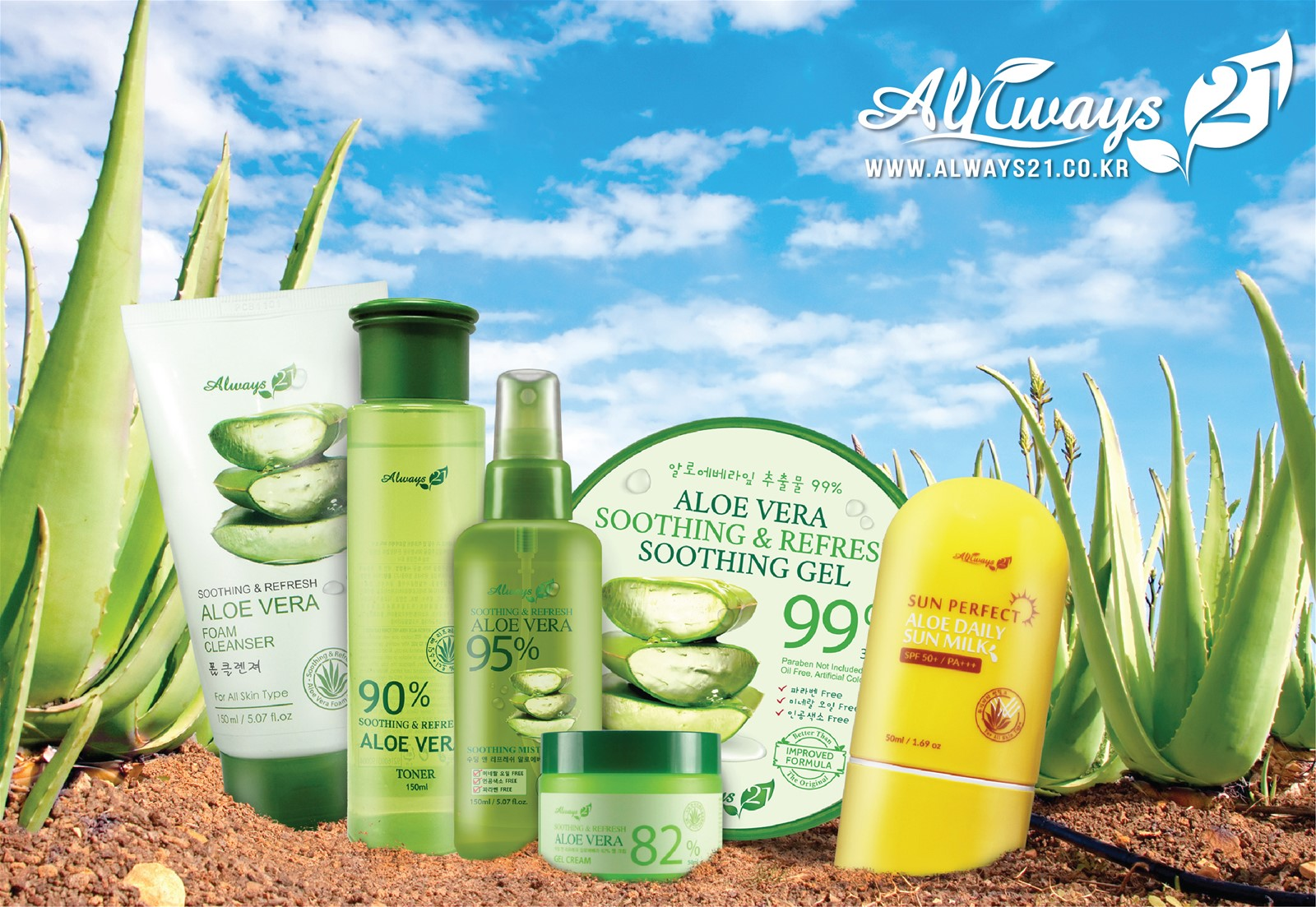 Always21 Soothing & Refresh Aloe Vera 82% Gel Cream