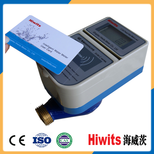 Digital Water Meter Reading : Digital brass remote reading smart ic card prepaid water