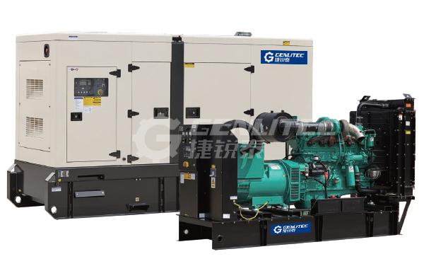 Cummins Diesel Generator 20kva Up To 1500kva China
